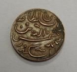 Медная монета британской Индии, фото №3