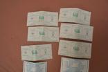 Деньги-вкладыши, фото №4