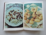 1990 Закарпатські народні страви, фото №7