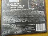 Диск-игра для компютера.№73, фото №4