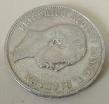 3 марки 1909 года., фото №4