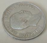 3 марки 1909 года., фото №6