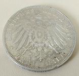 3 марки 1909 года., фото №8