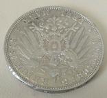 3 марки 1909 года., фото №10