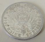 3 марки 1910 года., фото №10
