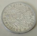 3 марки 1910 года., фото №11