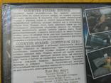 Диск-игра для компютера.№78.Двусторонний диск., фото №6
