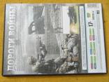 Диск-игра для компютера.№79, фото №4