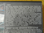 Диск-игра для компютера.№82.Двусторонний диск., фото №5