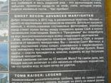 Диск-игра для компютера.№82.Двусторонний диск., фото №6