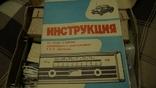 Набор радиолюбителя: приемник для авто. Конструктор 80-х новый, фото №4