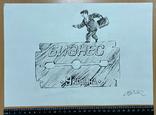 """Карикатура М.С. Рябинина """"Бизнес Украина"""", фото №3"""