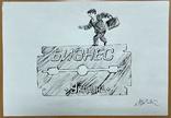 """Карикатура М.С. Рябинина """"Бизнес Украина"""", фото №2"""