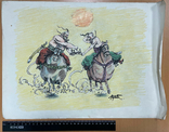 "Карикатура М.С. Рябинина ""Шахматы"", фото №2"