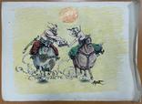 "Карикатура М.С. Рябинина ""Шахматы"", фото №3"