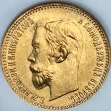 5 рублей. 1902. Николай II. слаб NGC (золото 900, вес 4,30 г), фото №4
