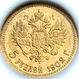 5 рублей. 1902. Николай II. слаб NGC (золото 900, вес 4,30 г), фото №5