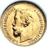 5 рублей. 1902. Николай II. слаб NGC (золото 900, вес 4,30 г), фото №6