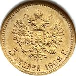 5 рублей. 1902. Николай II. слаб NGC (золото 900, вес 4,30 г), фото №9