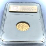 5 рублей. 1902. Николай II. слаб NGC (золото 900, вес 4,30 г), фото №11