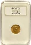 5 рублей. 1902. Николай II. слаб NGC (золото 900, вес 4,30 г), фото №13