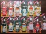 Марочные вина объединения ''Массандра''. 1982 г. Набор 25 открыток, комплект, фото №3
