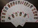 Марочные вина объединения ''Массандра''. 1982 г. Набор 25 открыток, комплект, фото №4