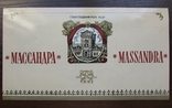 Марочные вина объединения ''Массандра''. 1982 г. Набор 25 открыток, комплект, фото №7