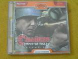 Диск-игра для компютера.№92.Цена за 2 диска., фото №3