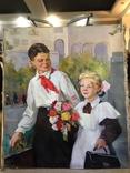 Соцреализм Первый раз-в первый класс ! 1950 е гг,, фото №2