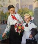 Соцреализм Первый раз-в первый класс ! 1950 е гг,, фото №5