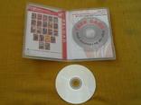 Диск-игра для компютера.№95, фото №10