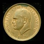Ланди паффин 1929 оригинальный выпуск Хармана, фото №3