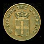 Греция 10 лепта 1851, фото №3