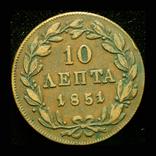 Греция 10 лепта 1851, фото №4