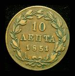 Греция 10 лепта 1851, фото №2