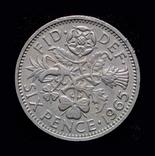 Великобритания 6 пенсов 1965, фото №2