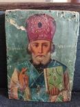 Старая икона Святой Николай, фото №2