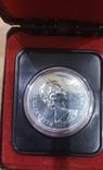 Канада доллар 1976 Серебро 23.33 грамм Парламентская библиотека, фото №2
