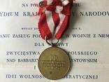 Медаль Победы и Свободы 1946 года с документами, фото №3