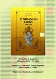 Каталог монет ВКЛ Lithuanian Coins 1495-1536, фото №2