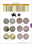 Каталог монет ВКЛ Lithuanian Coins 1495-1536, фото №5