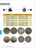 Каталог монет ВКЛ Lithuanian Coins 1495-1536, фото №6