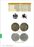 Каталог монет ВКЛ Lithuanian Coins 1495-1536, фото №9