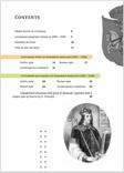 Каталог монет ВКЛ Lithuanian Coins 1495-1536, фото №12