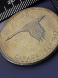1 доллар, Канада, 1967 год, серебро, 0.800, 23.32 гр., 100 лет Конфедерации Канада, фото №4