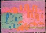"""Художник Петр Антип, картина """"Стоунхедж"""", 48х65 см, масло, холст, фото №2"""