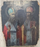 Икона Святой Харлам и Святой Влас 22*27, фото №2