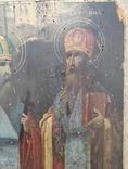 Икона Святой Харлам и Святой Влас 22*27, фото №4