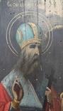 Икона Святой Харлам и Святой Влас 22*27, фото №7